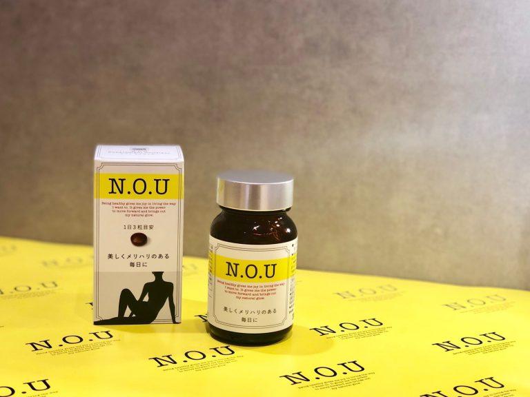 N.O.U 新商品の写真