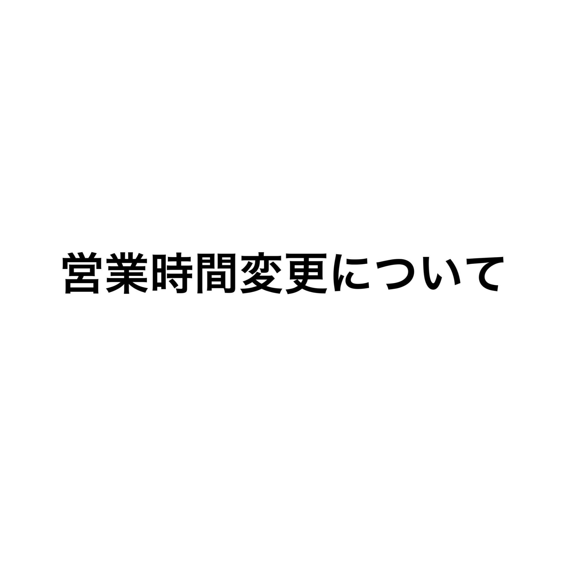ホームページTOP写真